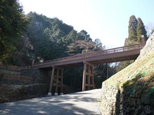 国史跡八王子城跡曳橋架替工事