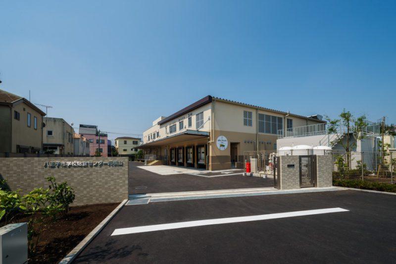(仮称)給食センター(元横山)新築工事